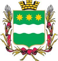 Благовещенск герб